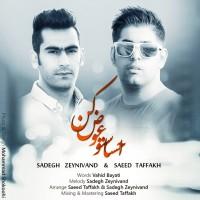 Sadegh-Zeynivand_Saeed-Taffakh-Ehsaseto-Avaz-Kon