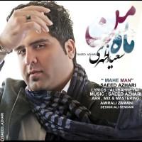 Saeed-Azhari-Mahe-Man