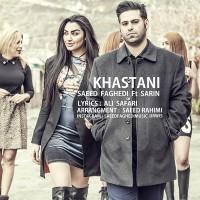 Saeed-Faghedi-Khastani-(Ft-Sarin)