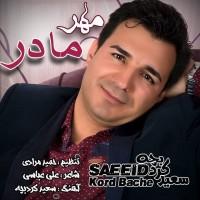 Saeed-Kord-Bache-Madar