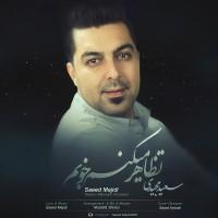 Saeed-Majidi-Tazahor-Mikonam-Khoobam