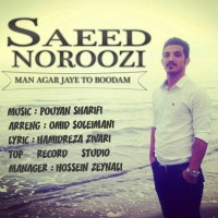 Saeed-Noroozi-Man-Agar-Jaye-To-Boodam