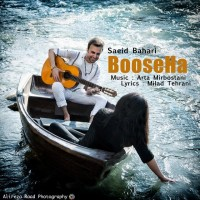 Saeid-Bahari-Booseha