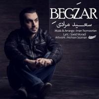 Saeid-Moradi-Begzar