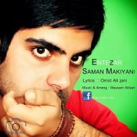 Saman-Makiyani-Entezar