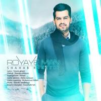 Shahab-Ramezan-Royaye-Man