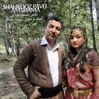 Shahrooz-Pavei-Amshama