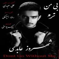 Shahroz-Abedi-Bi-Man-Naro