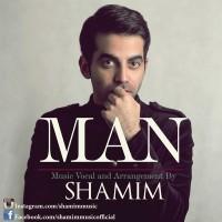 Shamim-Man