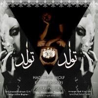 Shervin-Hero_Rasoul-Babaei_Hadi-King-Wlof-Tawalod