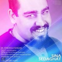 Sina-Sedaghat-In-Zendegi-Eshghe