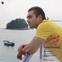 Soheil-Barmas-Eyde-Man