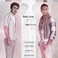 Soheil-Jafari-Nafas-Nafas-(Ft-Amir-Farahani)