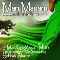 Tahan-Man-Manam
