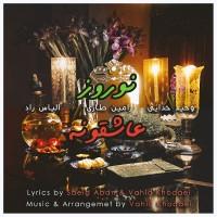 Vahid-Khodaei-Nowrooze-Asheghooneh-(Ft-Ramin-Taari_Eliyas-Raad)