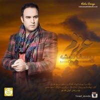 Yousef-Anooshe-Azizam