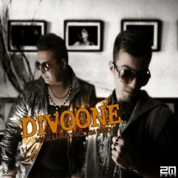 2M Band - Divoone