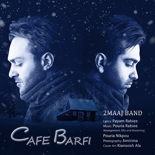 2Maaj Band - Cafe Barfi