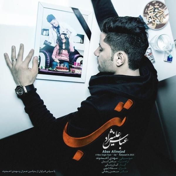 Abbas Alinezhad - Tab