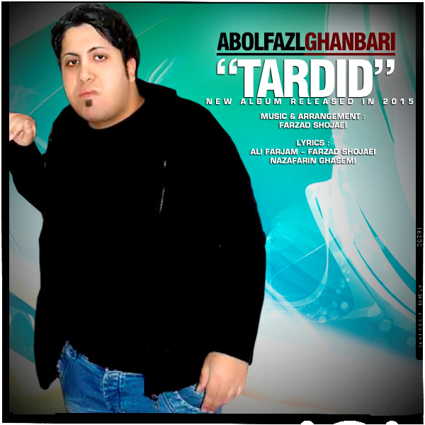 Abolfazl Ghanbari - Taghas