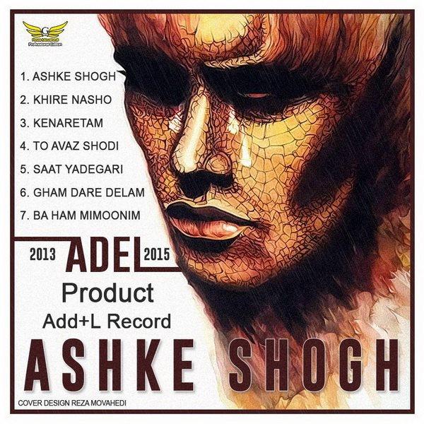 Adel - Gham Dare Delam