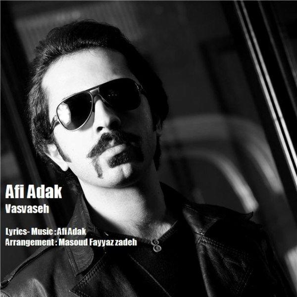 Afi Adak - Vasvaseh