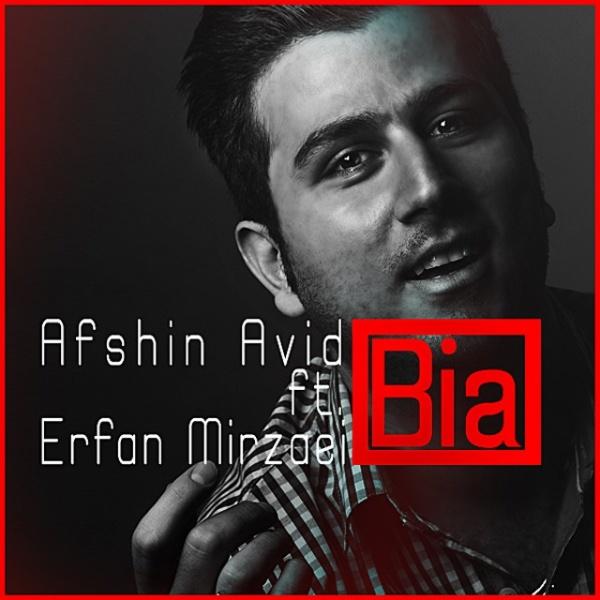 Afshin Avid - Bia (Ft Erfan Mirzaei)