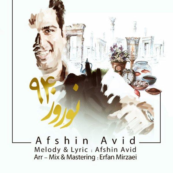 Afshin Avid - Norooz94