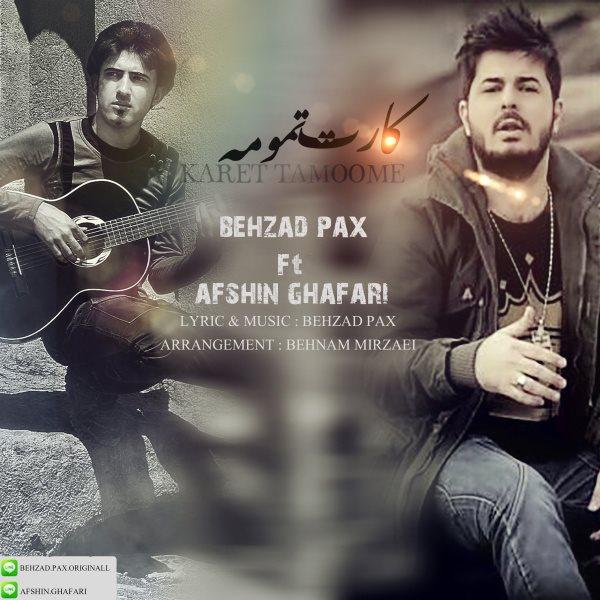 Afshin Ghafari - Karet Tamoome (Ft Behzad Pax)