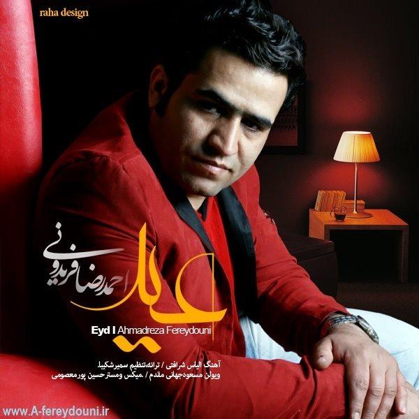 Ahmadreza Fereydouni - Eyd