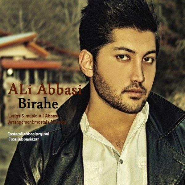 Ali Abbasi - Birahe