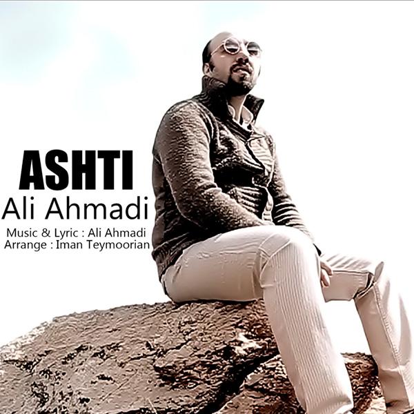 Ali Ahmadi - Ashti