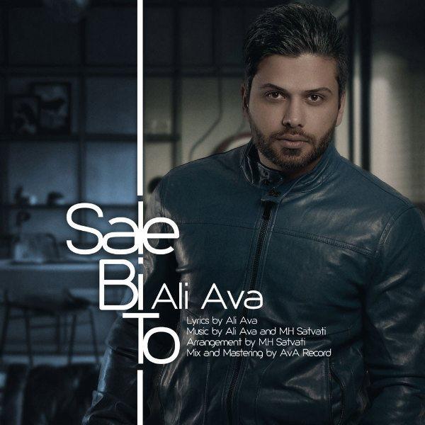 Ali Ava - Sale Bi To