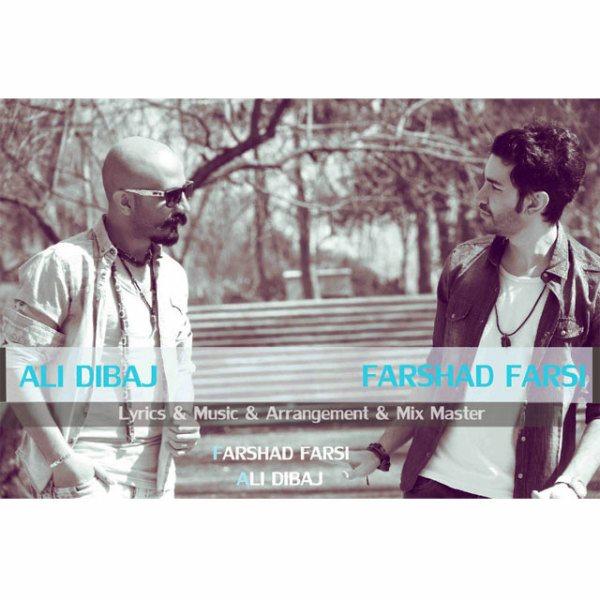Ali Dibaj & Farshad Farsi - Khande Roo Labam