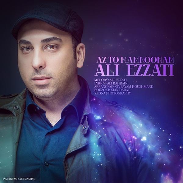 Ali Ezzati - Az To Mamnoonam