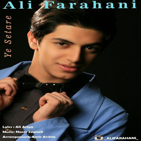 Ali Farahani - Ye Setare
