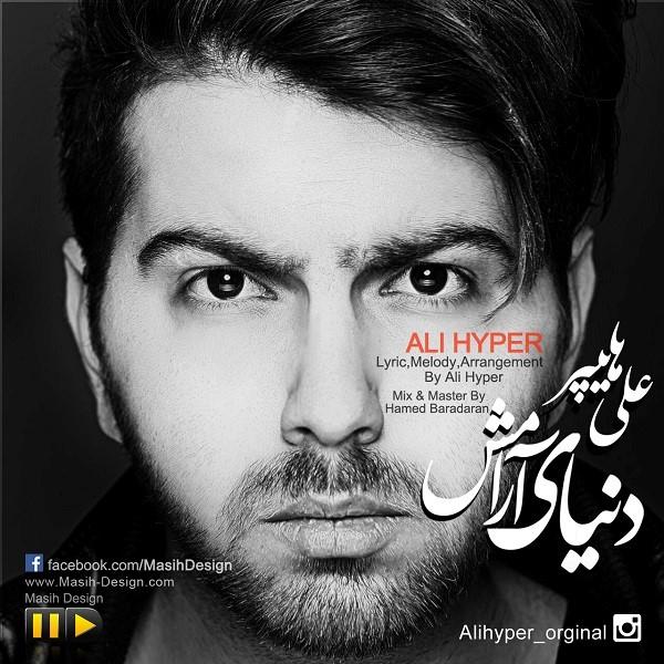 Ali Hyper - Donyaye Aaramesh