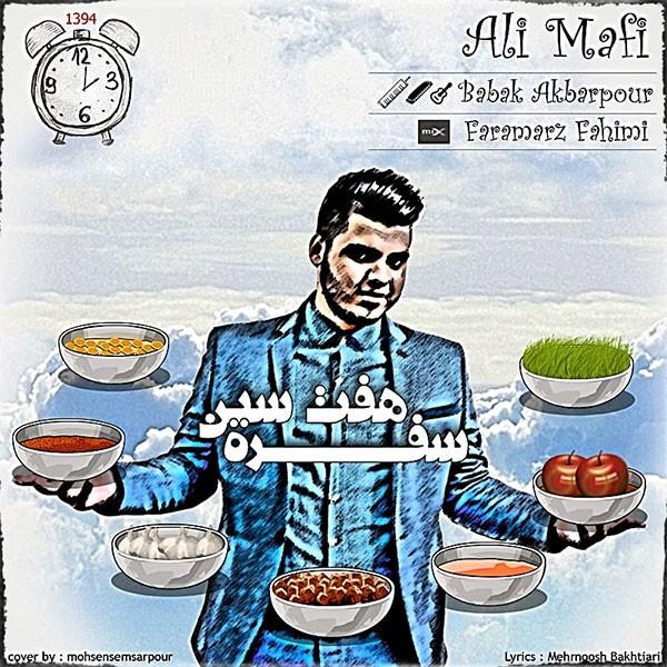 Ali Mafi - Sofreye 7 Sin
