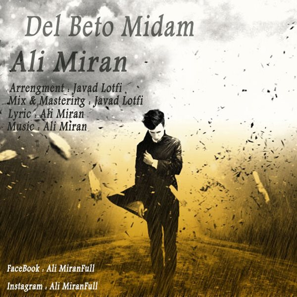 Ali Miran - Del Beto Midam