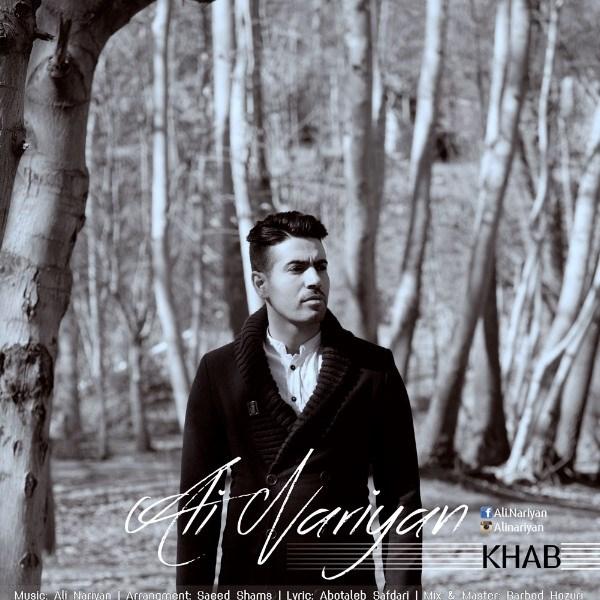 Ali Nariyan - Khab