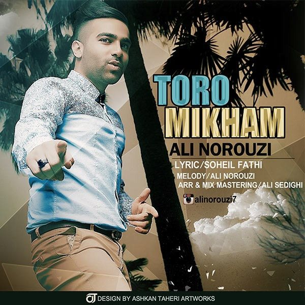 Ali Norouzi - Toro Mikham