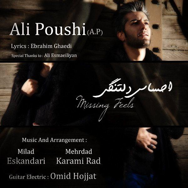 Ali Poushi (A.P) - Ehsase Deltangi