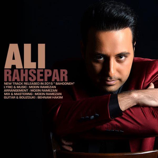 Ali Rahsepar - Bahooneh