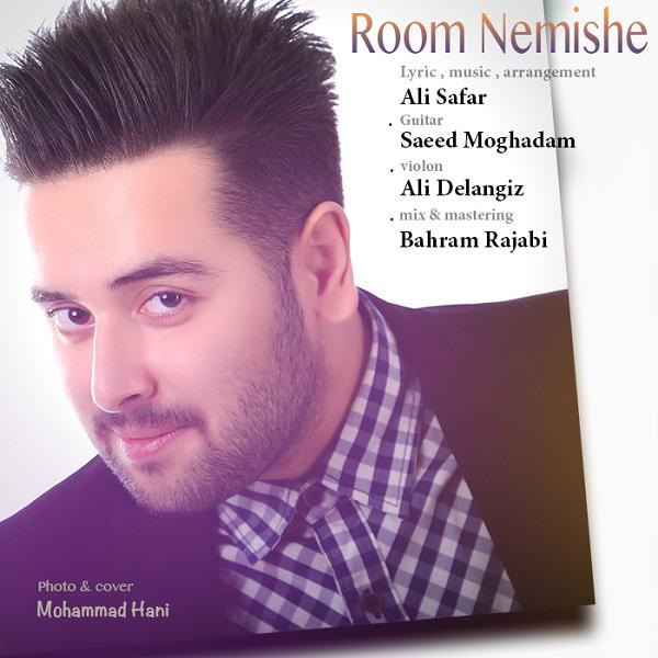 Ali Safar - Room Nemishe