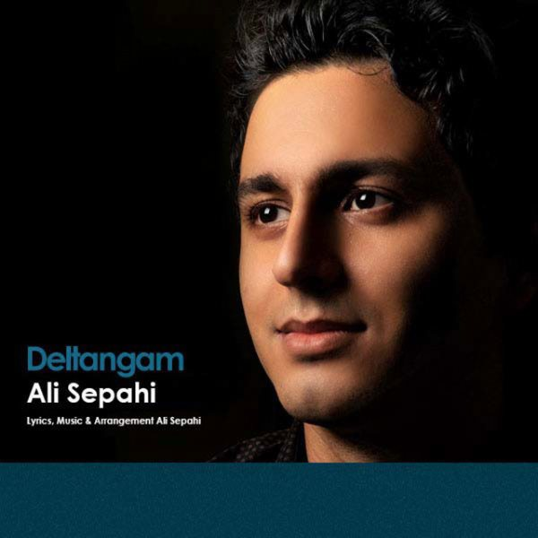Ali Sepahi - Deltangam