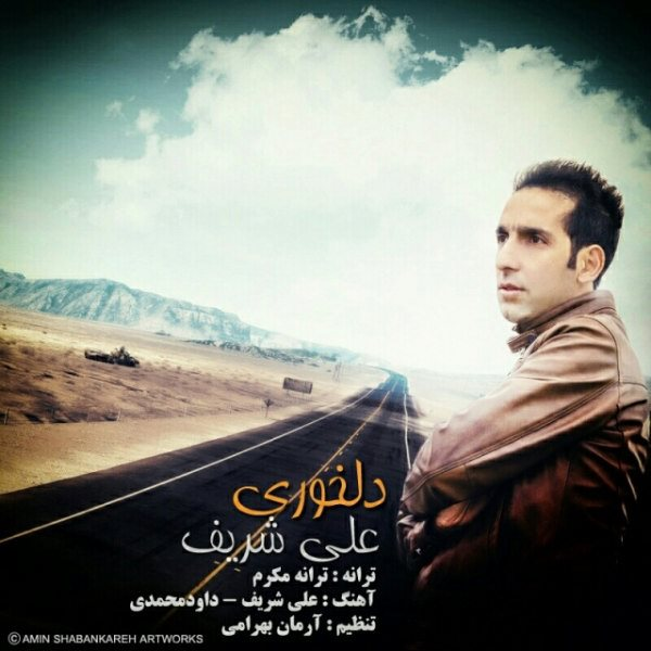 Ali Sharif - Delkhori