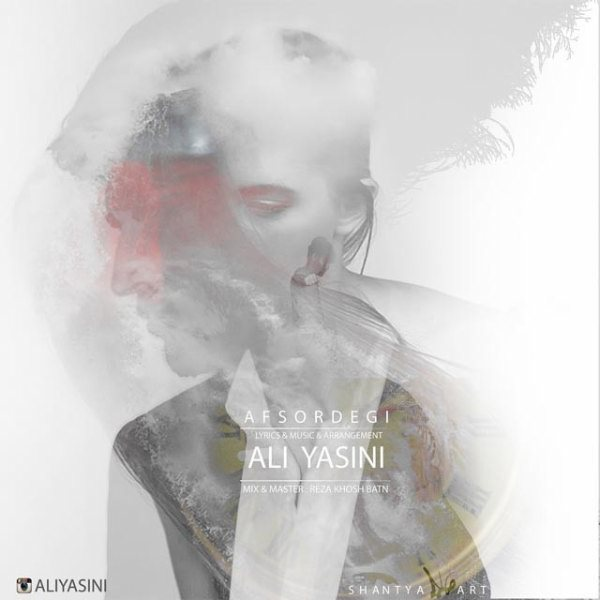 Ali Yasini - Afsordegi