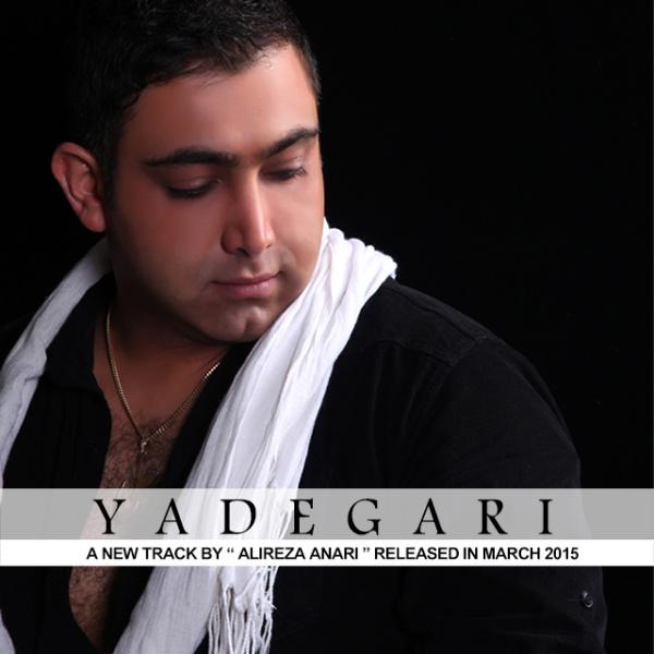 Alireza Anari - Yadegari