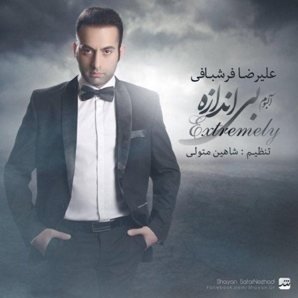 Alireza Farshbafi - Ba To Aroomam