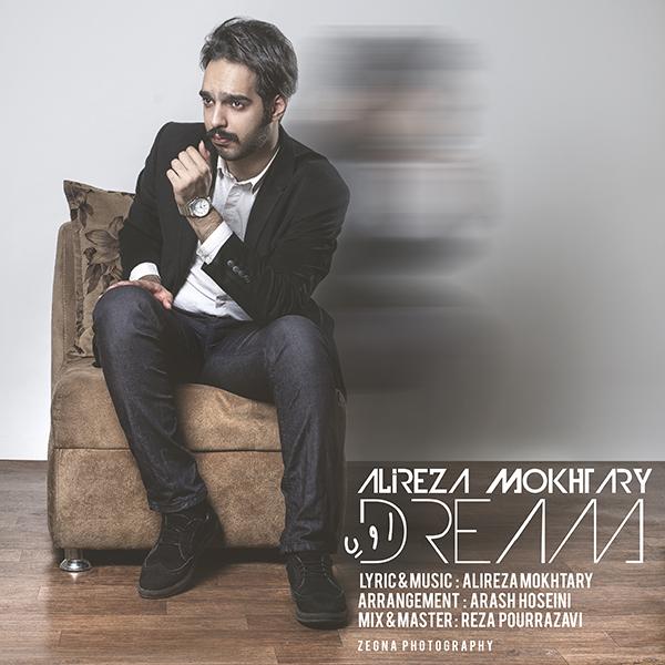 Alireza Mokhtary - Dream (Roya)